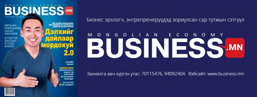 BusinessMN